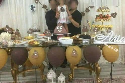 جشن گودبای با پمپرز |جشن خداحافظی با پوشک
