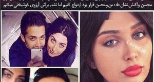 ماجرای شکست عشقی محسن افشانی و نلی والنتینو + فیلم گریه افشانی
