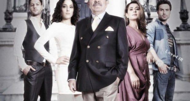 خلاصه داستان سریال کاخ نشینان Bugunun Saraylisi
