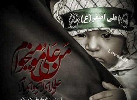 پروفایل شهادت علی اصغر |عکس نوشته شهادت علی اصغر