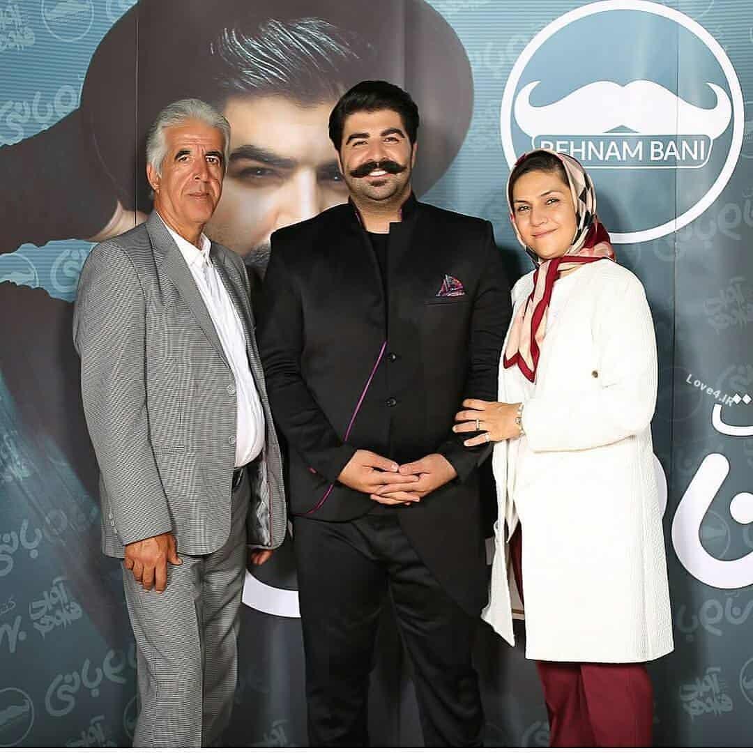 عکس اینستاگرام بهنام بانی کنار پدر و مادرش
