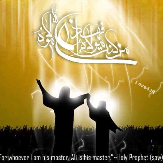 پروفایل عید غدیر خم | عکس نوشته و کارت پستال غدیر + استیکر عید قدیر