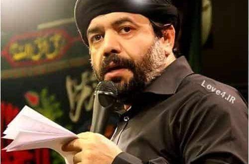 دانلود تمامی روضه ها و مداحی حاج محمود کریم محرم ۹۶