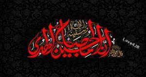 عکس نوشته محرم | پروفایل محرم |استیکر محرم