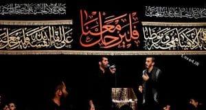 متن شعر و نوحه به همین دلخوشم +دانلود با صدای مهدی رسولی