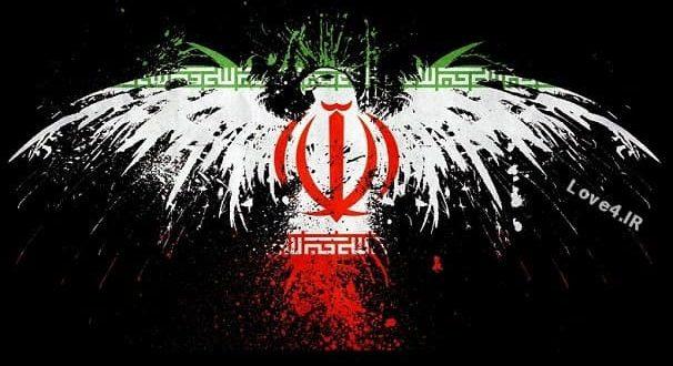 عکس پرچم ایران ویژه پروفایل  استیکر پرچم ایران
