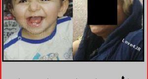 المیرا مادر اهورا | مادر اهورا در زمان خاکسپاری پسرش کجا بود؟
