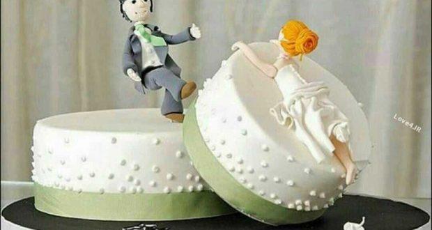 عکسهای کیک جشن طلاق | مدل کیک جشن طلاق