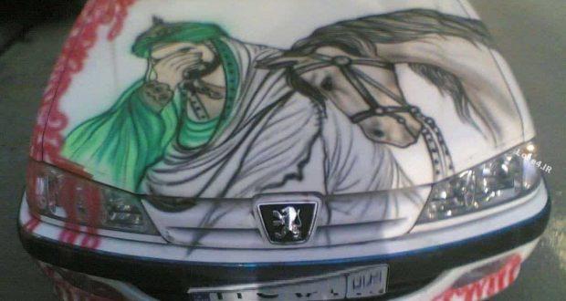 نقاشی عاشورایی و پشت نویسی ماشین در محرم