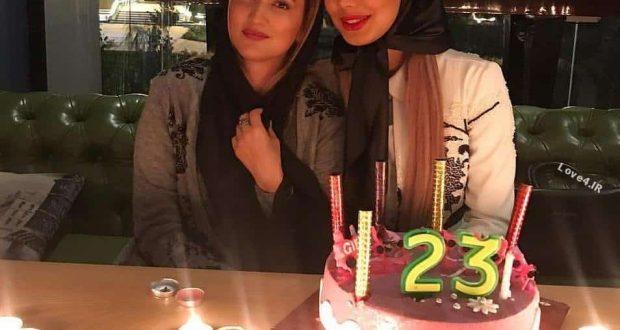 تیپ سمیرا حسینی و خواهرش در جشن تولد 23 سالگی
