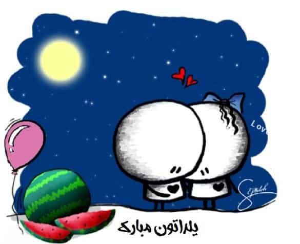 متن تبریک شب یلدا | متن شب یلدا