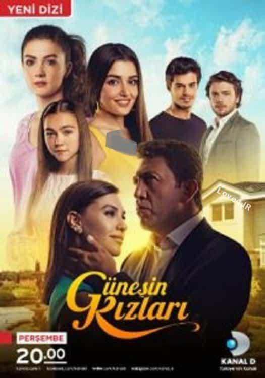 سریال دختران آفتاب | عکسها و خلاصه قسمت آخر Günesin Kizlari