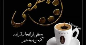 عکس نوشته بهمن ماه + پروفایل متولدین بهمن ماه