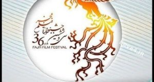 اسامی نامزدهای جشنواره فجر 96