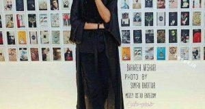 بهاره افشاری با تیپ و مدل لباس جدید