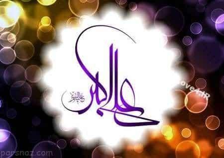 تصاویر تبریک میلاد حضرت علی اکبر (ع) و روز جوان