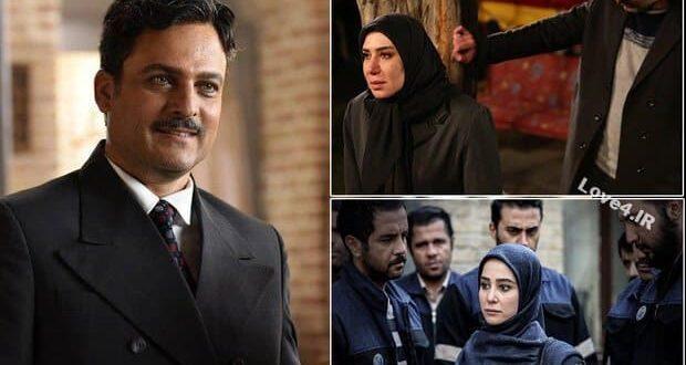 معرفی سریالهای ماه رمضان ۹۸